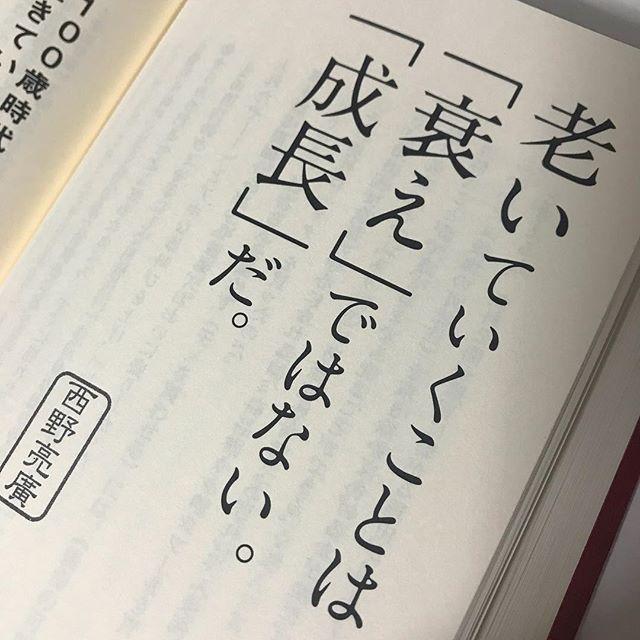 元ニットデザイナー。還暦を前に森川農園を日本一のアスパラガス農家にすると決意して、実家の森川農園のオカンに転身した私。この言葉には勇気をもらった!#革命のファンファーレ