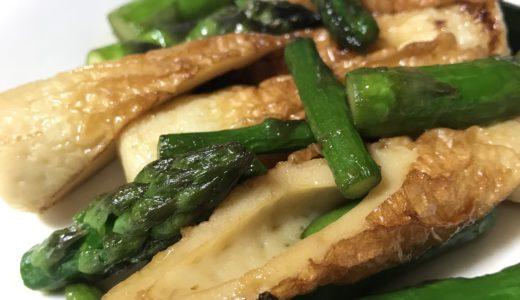 今日の森川農園のアスパラガス料理 アスパラガスとちくわの醤油いため(レシピつき)