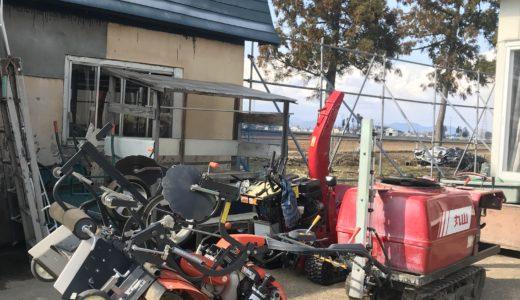 新元号は令和 森川農園も心機一転 まずは掃除から!