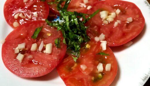 トマトとにんにくのサラダ 暑い日にはこれがおいしい♬