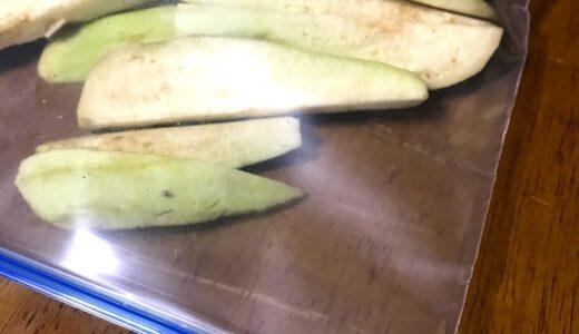 夏野菜の冷凍 なす オクラ