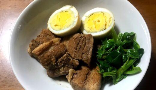 豚肉の台湾スパイス煮 ルーロー飯